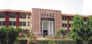 INSTITUTE OF MEDICAL SCIENCES (BHU)