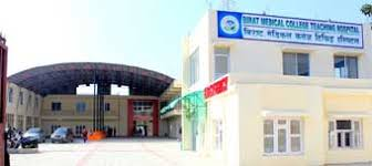 BIRAT MEDICAL COLLEGE