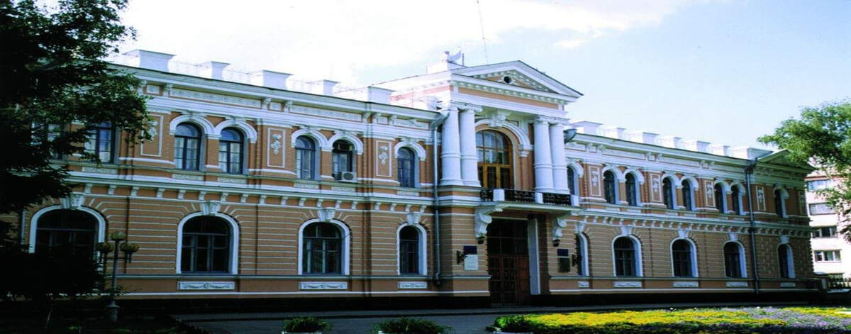 POLTAVA STATE MEDICAL AND DENTAL UNIVERSITY