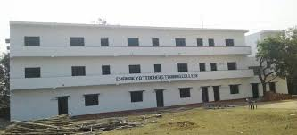 CHANAKYA TEACHERS TRAINING COLLEGE