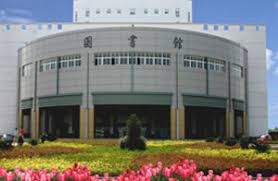 JIANGXI UNIVERSITY OF TRADITIONAL CHINESE MEDICINE