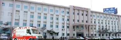 K.D. MEDICAL COLLEGE HOSPITAL AND RESEARCH CENTER