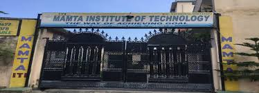 MAMTA INSTITUTE OF TECHNOLOGY (ITC)