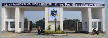 T S M MEDICAL COLLEGE & HOSPITAL